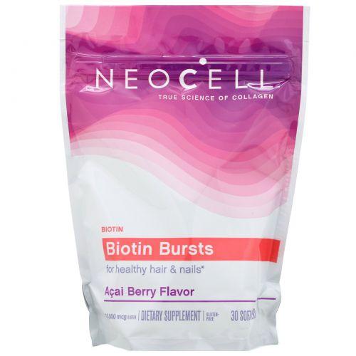 Neocell, Biotin Bursts, Бразильские ягоды асаи, 30 мягких жевательных конфет