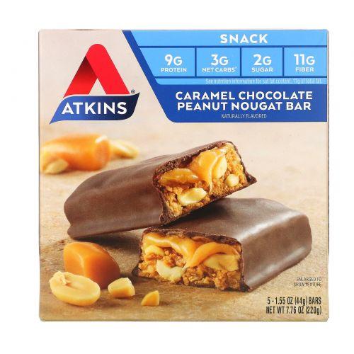 Atkins, Advantage, Батончик с карамелью, шоколадом, арахисом и нугой, 5 батончиков по 44 г