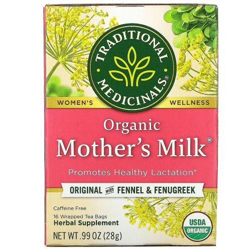 Traditional Medicinals, Органический чай