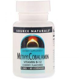 Source Naturals, Метилкобаламин, Вишневый вкус, 5 мг, 60 таблеток