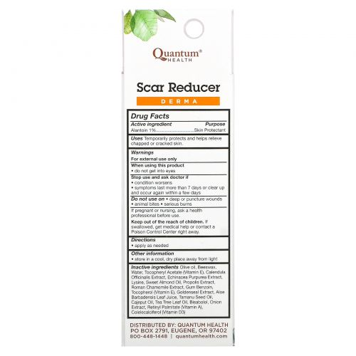 Quantum Health, Scar Reducer, интенсивный травяной питательный крем от шрамов, 0,75 унции (21 г)