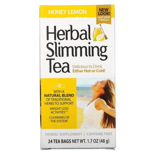21st Century, Травяной чай для похудения, мед и лимон, без кофеина, 24 чайных пакетика, 1,6 унции (45 г)
