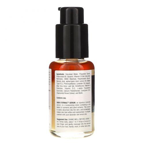 Source Naturals, Сыворотка Skin Eternal, 1.7 жидких унций (50 мл)