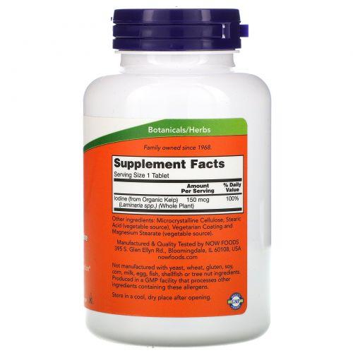 Now Foods, Бурая водоросль, 150 мкг, 200 таблеток