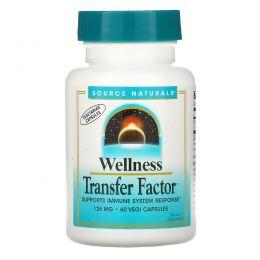 Source Naturals, Фактор передачи Wellness, 125 мг, 60 растительных капсул