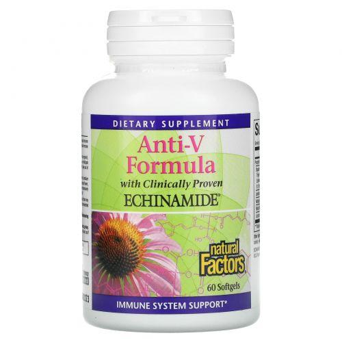 Natural Factors, Пищевая добавка «Формула Anti-V», с прошедшим клинические испытания эхинамидом, 60 мягких капсул