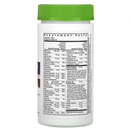 Rainbow Light, Just Once, пренатальный, мультивитамин на пищевой основе, 90 таблеток