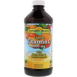 Dynamic Health  Laboratories, Жидкий витамин C, с натуральным цитрусовым вкусом, 1000 мг, 16 жидкой унции (473 мл)