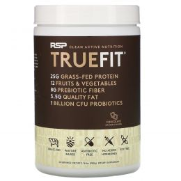 RSP Nutrition, Truefit, Grass-Fed Protein Shake, Chocolate, 2.11 lbs (960 g)