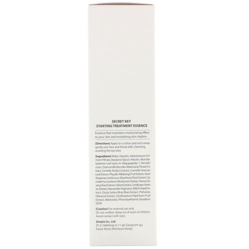 Secret Key, Starting Treatment Essence, 5.24 fl oz (155 ml)