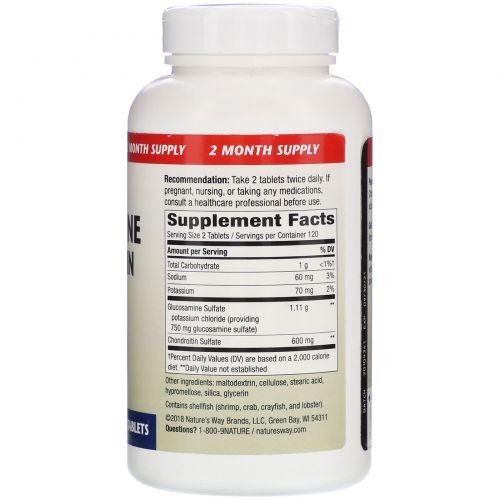 Nature's Way, FlexMax, глюкозамин и хондроитин, не содержит натрия, 240 таблеток
