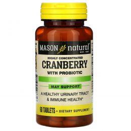 Mason Naturals, Клюква с пробиотическими, высококонцентрированным, 60 таблеток