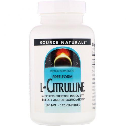 Source Naturals, L-цитруллин, 500 мг, 120 капсул