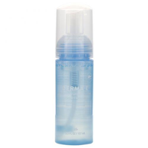 Derma E, Ultra Hydrating Alkaline Cloud Cleanser, 5.3 fl oz (157 ml)