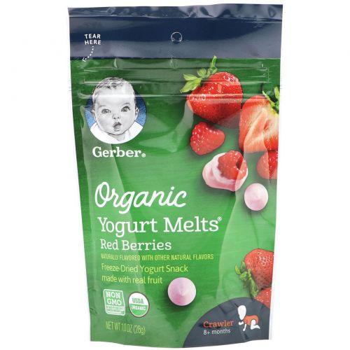 Gerber, Organic Yogurt Melts, красные ягоды, 1.0 унций (28 г)
