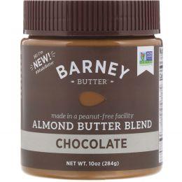 Barney Butter, Barney Butter, Almond Butter Blend, Chocolate, 10 oz (284 g)