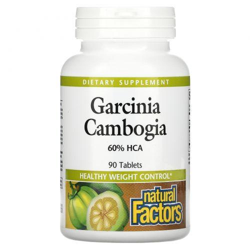 Natural Factors, Гарциния камбоджийская, 750 мг, 90 таблеток