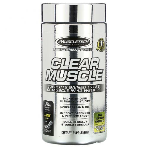 Muscletech, Clear Muscle, 168 жидких капсул