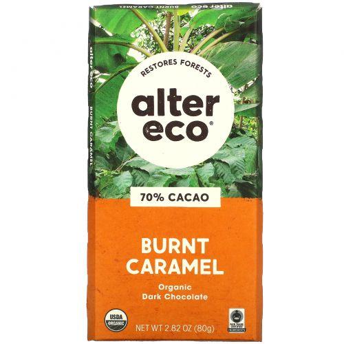 Alter Eco, Органический шоколад, темная соленая обжаренная карамель, 2,82 г (80 г)