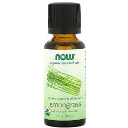 Now Foods, Органические эфирные масла, Лемонграсс, 1 унция (30 мл)