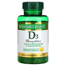 Nature's Bounty, D3-1000 МЕ, высокая активность, 250 мягких желатиновых капсул