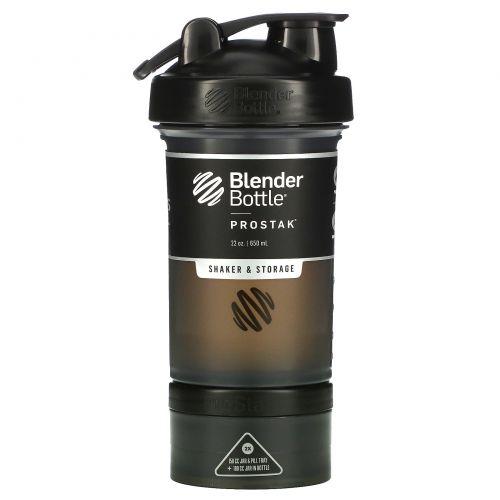 Blender Bottle, Блендер, ProStak, черный, 22 унции (650 мл)