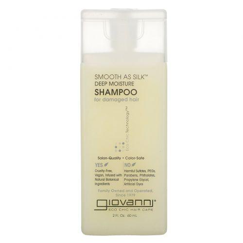 Giovanni, Smooth As Silk, шампунь для глубокого увлажнения волос, 60мл (2жидк. унции)