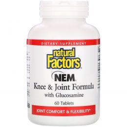 Natural Factors, Состав для колен и суставов - NEM с глюкозамином, 60 таблеток