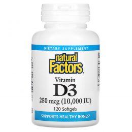 Natural Factors, Vitamin D3, 250 mcg (10,000 IU), 120 Softgels