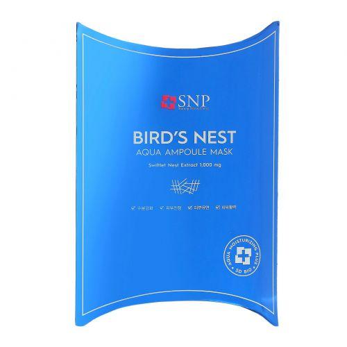 SNP, Bird's Nest Aqua Ampoule Mask, 1000 mg, 10 Packets
