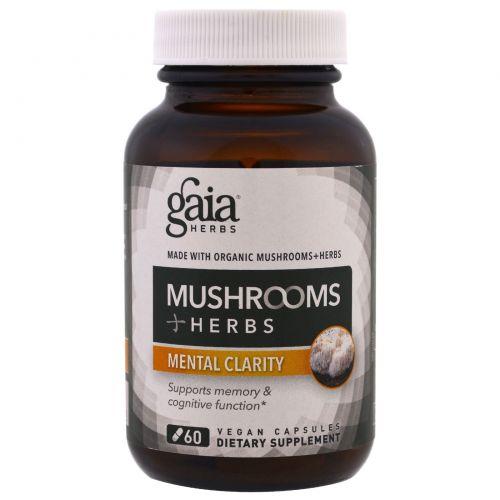 Gaia Herbs, Грибы + травы, Ясный ум, 60 веганских капсул