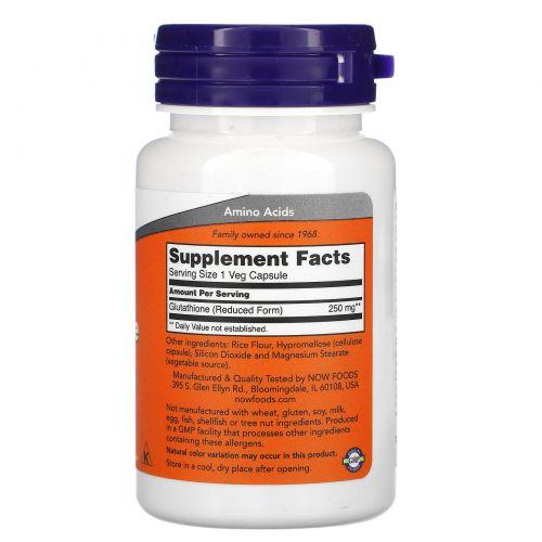 Now Foods, Глутатион, 250 мг, 60 вегетарианских капсул