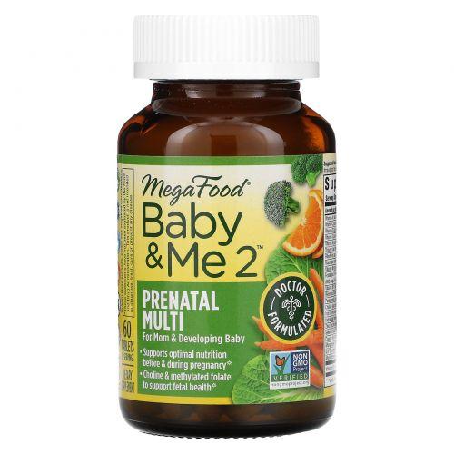 MegaFood, Витамины для беременных Baby & Me 2, 60таблеток