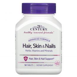21st Century, Для волос, кожи и ногтей,  улучшенный состав, 50 капсул