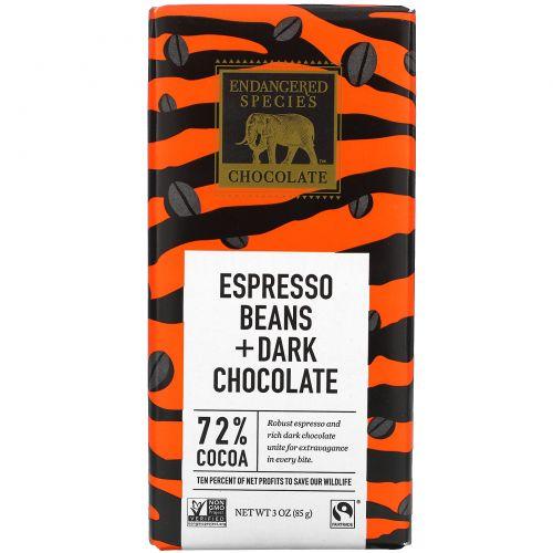 Endangered Species Chocolate, Espresso Beans + Dark Chocolate, 3 oz (85 g)