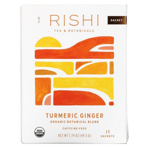 Rishi Tea, Органический травяной чай, куркума и имбирь, без кофеина, 15 пакетиков, 1,75 унции (49,5 г)