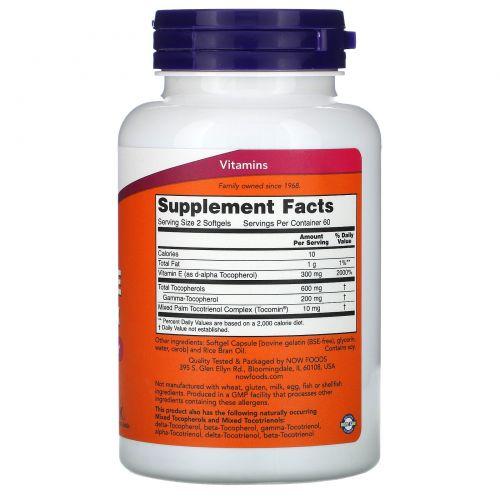 Now Foods, Комплекс гамма E, улучшенный, 120 желатиновых капсул