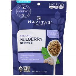 Navitas Organics, Органический продукт, ягоды шелковицы, 8 унций (227 г)