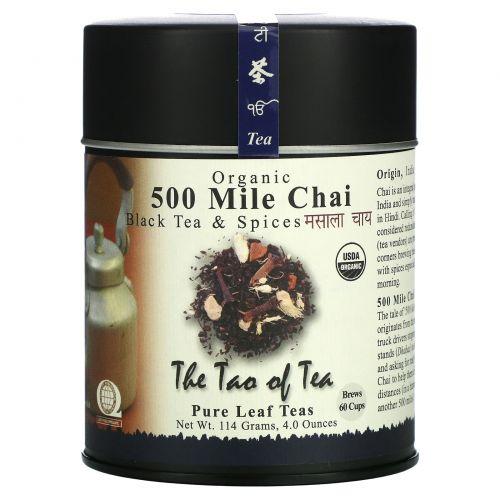 The Tao of Tea, 500 Mile Chai, 100% органический черный чай со специями, 4,0 унции (114 г)