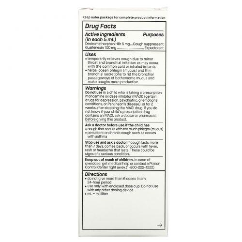Genexa, Kid's Cough & Chest Congestion, Organic Blueberries, 4 fl oz (118 ml)