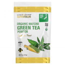 California Gold Nutrition, Чудо-пища, порошок зеленого чая маття, 4 унции (114 г)