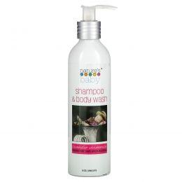 Nature's Baby Organics, Shampoo & Body Wash, Lavender Chamomile, 8 oz (236.5 ml)