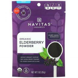 Navitas Organics, Organic Elderberry Powder, 3 oz (85 g)