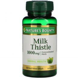 Nature's Bounty, Расторопша, 1000 мг*, 50 мягких капсул