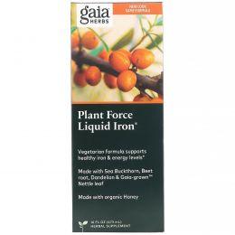 Gaia Herbs, PlantForce Liquid Iron, 16 fl oz (473 ml)