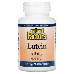 Natural Factors, Лютеин, 20 мг, 60 мягких желатиновых капсул