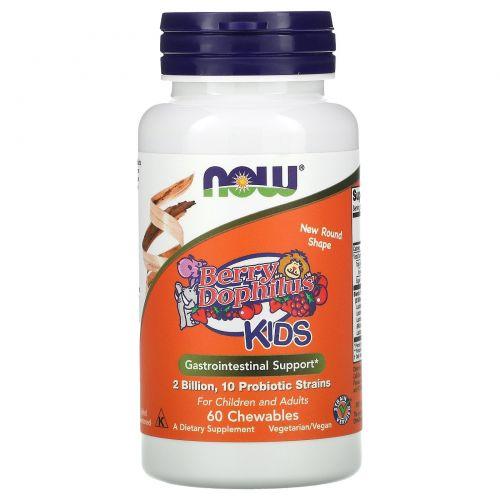 Now Foods, Пробиотик «ЯгодныйДофилус», 60 жевательных таблеток