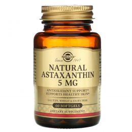 Solgar, Астаксантин, 5 мг, 60 гелевых капсул