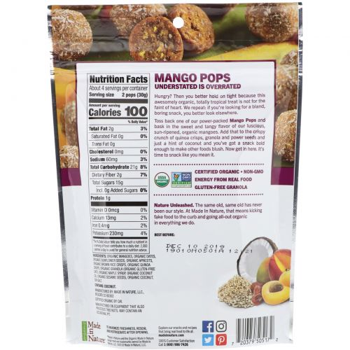 Made in Nature, Кусочки органического манго, сладкий и пряный суперснек, 4,2 унц. (119 г)