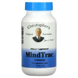 Christopher's Original Formulas, Формула MindTrac, 440 мг, 100 растительных капсул